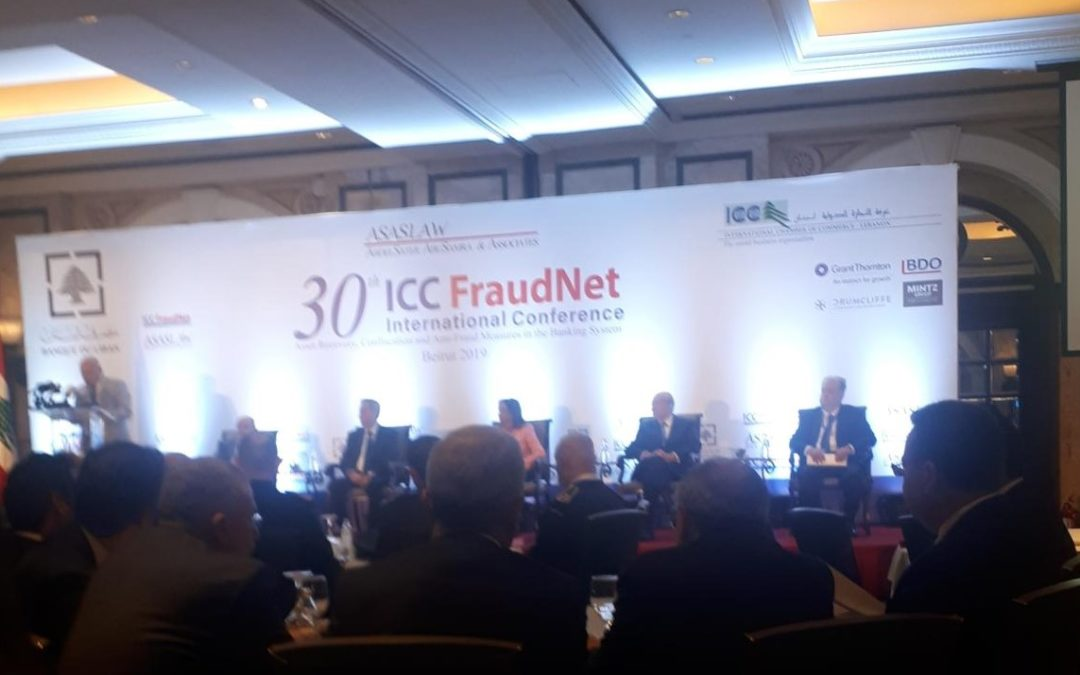 Cases & Lacambra attends the last ICC Fraudnet meeting in Beirut